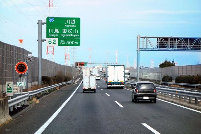 高速道路における運転のコツ