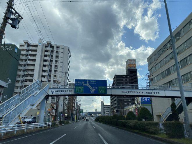名古屋市中村区でのペーパードライバー講習