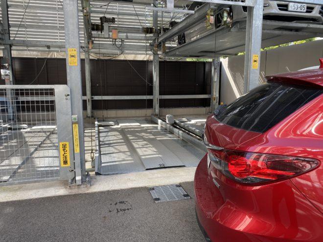 マンション立体駐車場のバックについて